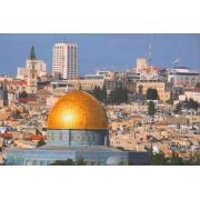 Туры в Израиль! Летим из Сочи!