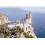 Путешествие по Южному Берегу Крыма
