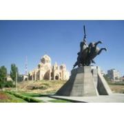 Армения от 22750 руб.